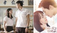 """Top 10 phim Trung Quốc hay nhất giúp bạn """"đắm mình trong cơn mưa thanh xuân"""""""