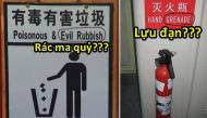 """Cười té ghế với những lỗi dịch thuật """"mạnh ai nấy hiểu"""""""