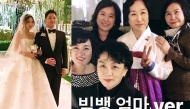 Những khoảnh khắc đẹp rụng rời và đầy ý nghĩa trong đám cưới đình đám của Teayang - Big Bang