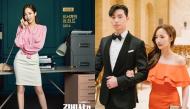 """Soi gu thời trang quý cô thanh lịch của nữ chính phim """"Thư ký Kim"""""""