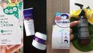 5 loại kem dưỡng giá dưới 500.000 đồng cực hiệu quả cho da dầu mụn