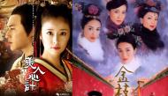 5 bộ phim cung đấu kinh điển của màn ảnh Hoa ngữ, dù coi đi coi lại vẫn hồi hộp như lần đầu