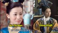 Không chỉ có Tần Lam mà các diễn viên này cũng từng vào vai Phú Sát Hoàng Hậu