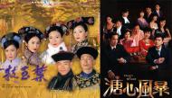Tổng hợp những bộ phim vàng được yêu thích nhất trên màn ảnh TVB (Phần 2)