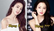 """Top 10 sao nữ Hàn có """"vẻ đẹp thế kỉ"""" 2018: Kim Tae Hee và Song Hye Kyo ai mới là nữ hoàng?"""