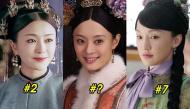 Top 7 mỹ nhân thời nhà Thanh trên truyền hình Hoa ngữ: Tần Lam hạng 2 thì ai mới xứng hạng nhất?
