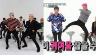 Cười bể bụng với khoảnh khắc các nam thần Kpop cover dance nhạc của thần tượng nữ