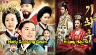Đâu chỉ Trung Quốc, xứ Hàn cũng có 5 bộ phim cung đấu gay cấn không kém