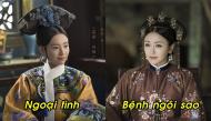 """Hai nàng """"Phú Sát Hoàng hậu"""" Tần Lam - Đổng Khiết: Trên phim thanh cao mà đời tư đều ngập scandal"""
