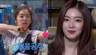 """""""Nhọ"""" như Irene: Giành gà rán cho toàn đội idol nhưng bản thân lại dị ứng với thịt gà"""