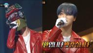 Trình diễn ấn tượng tại King of Masked Singer, fan kêu gọi YG cho Jinhwan (iKON) ra mắt album solo