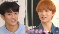 Jungwoo (NCT) tự nhận là một nửa của Mark, rung động trước Mark từ cái nhìn đầu tiên