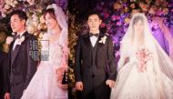 Fan rần rần trước hình ảnh lễ cưới đẹp như mơ của Đường Yên và La Tấn vừa chính thức tung ra