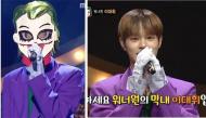 Không ngoài fan dự đoán, trai đẹp Wanna One Lee Daehwi lộ mặt tại King of Masked Singer