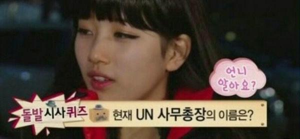 bestie Suzy nao ngan