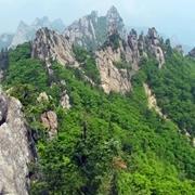 Ngọn núi