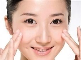 5 gợi ý giúp bạn giữ đôi mắt luôn tinh khôi, rạng rỡ