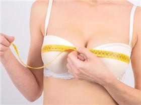 """Cách chọn áo ngực chuẩn không cần chỉnh giúp """"núi đôi"""" được nâng niu"""