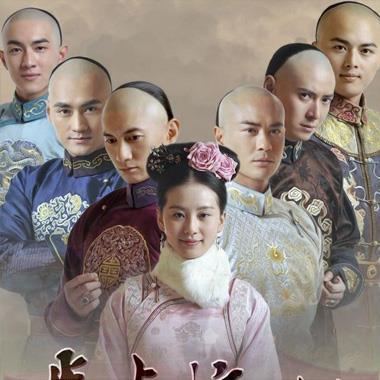 Mọt phim Hoa ngữ dậy sóng vì sắp có siêu phẩm xuyên không tương tự Bộ Bộ Kinh Tâm được ra mắt