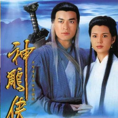 Tổng hợp những bộ phim vàng được yêu thích nhất trên màn ảnh TVB (Phần 1) thumbnail
