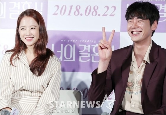 Park Bo Young và Kim Young Kwang: Cặp đôi đũa lệch On Your Wedding day