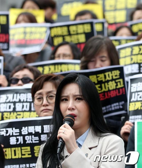 Tình tiết rợn người trong vụ án Jang Ja Yoen